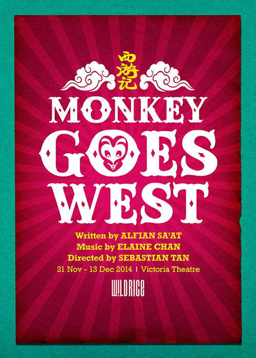 Monkey Goes West 2014