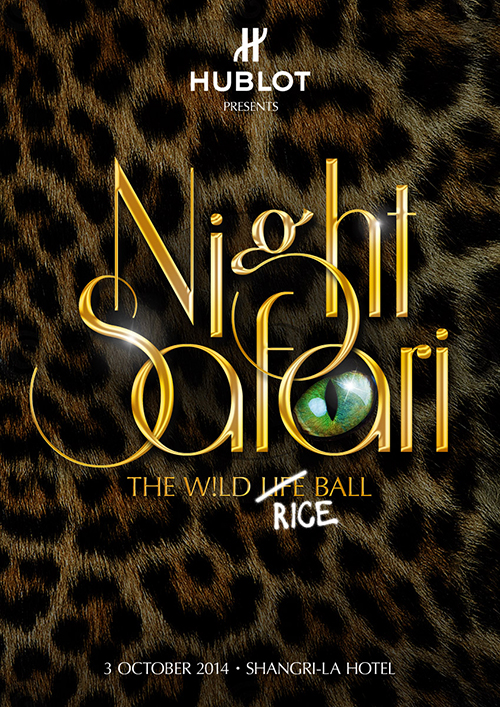 2014 Night Safari - The Wild Life / Rice Ball